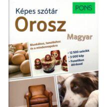PONS Képes szótár – Orosz