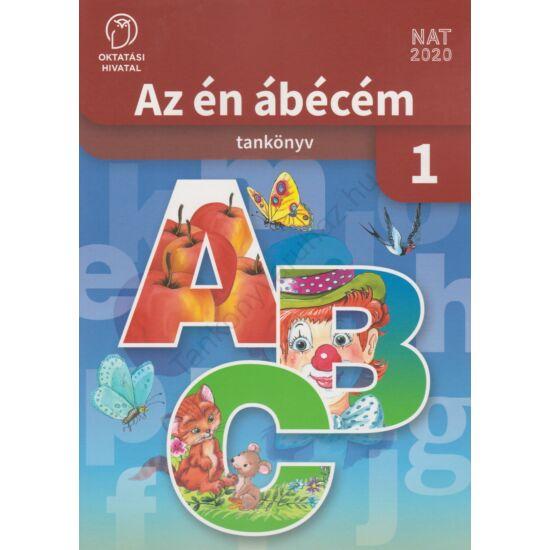 Az én ábécém 1. tankönyv (OH-MIR01TB/I)