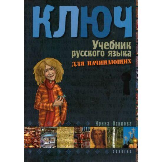Kulcs 1. Orosz nyelvkönyv kezdőknek