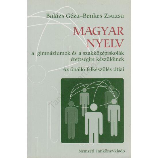 Magyar nyelv  - Érettségire készülőknek (NT-16503)