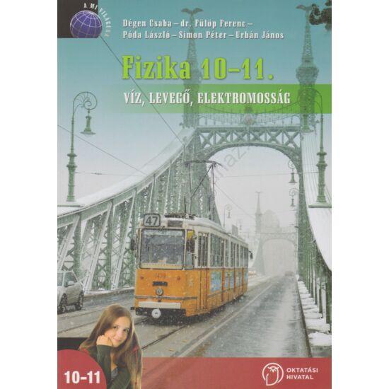 Fizika 10-11. (NT-17215)