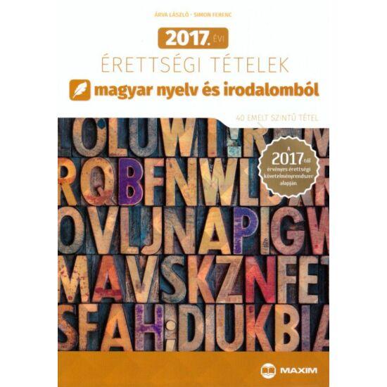 2017. évi Érettségi mintafeladatsorok magyar nyelv és irodalomból (MX-1150)