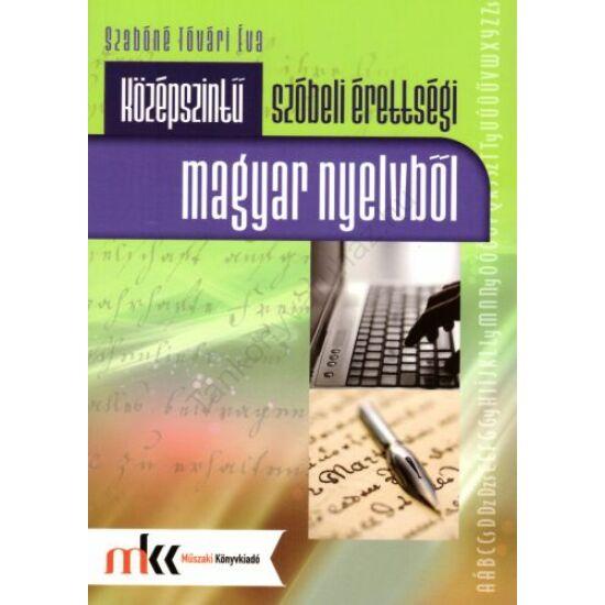 Középszintű szóbeli érettségi magyar nyelvből (KT-0517)