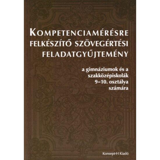Kompetenciamérésre felkészítő szövegértési feladatgyűjtemény (KT-0515)