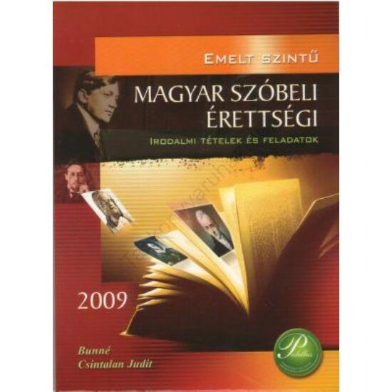 Emelt szintű magyar szóbeli érettségi 2009